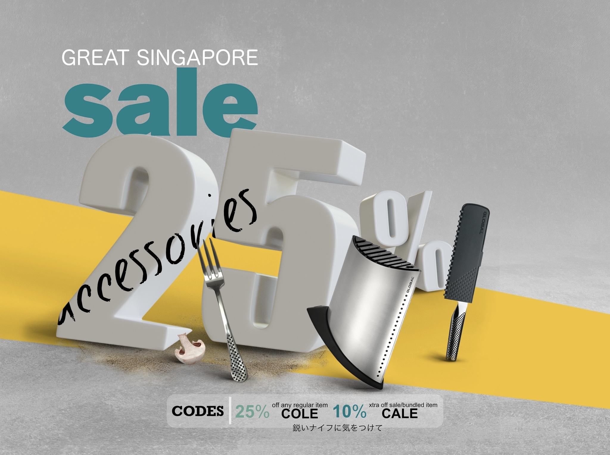 Great SG Global Knives Singapore Accessories