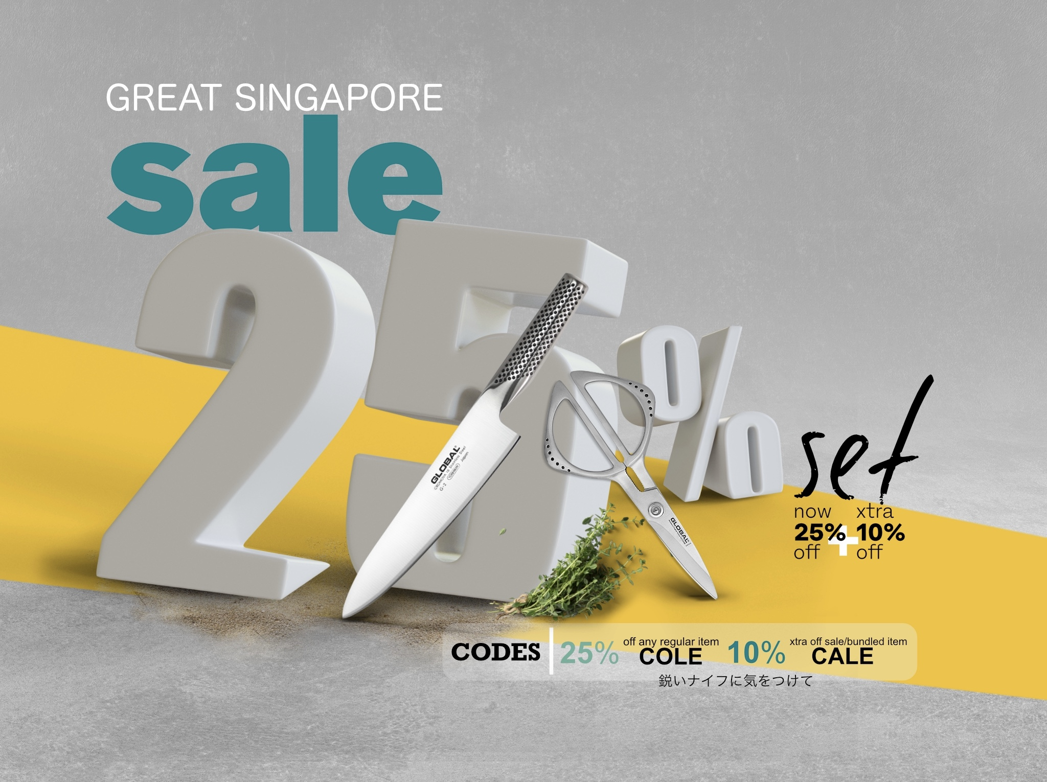 Great SG Global Knives Singapore Set