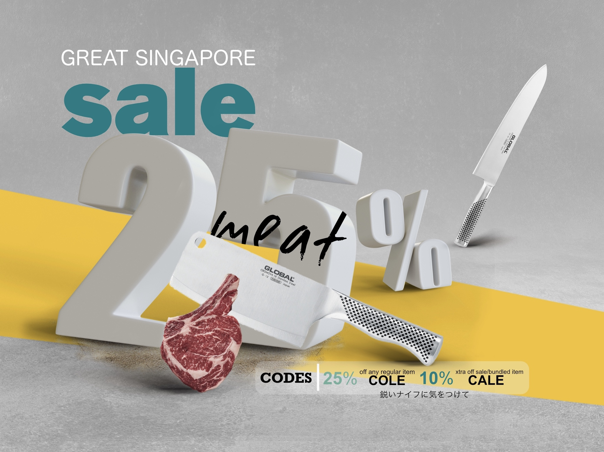 Great SG Global Knives Singapore Meat