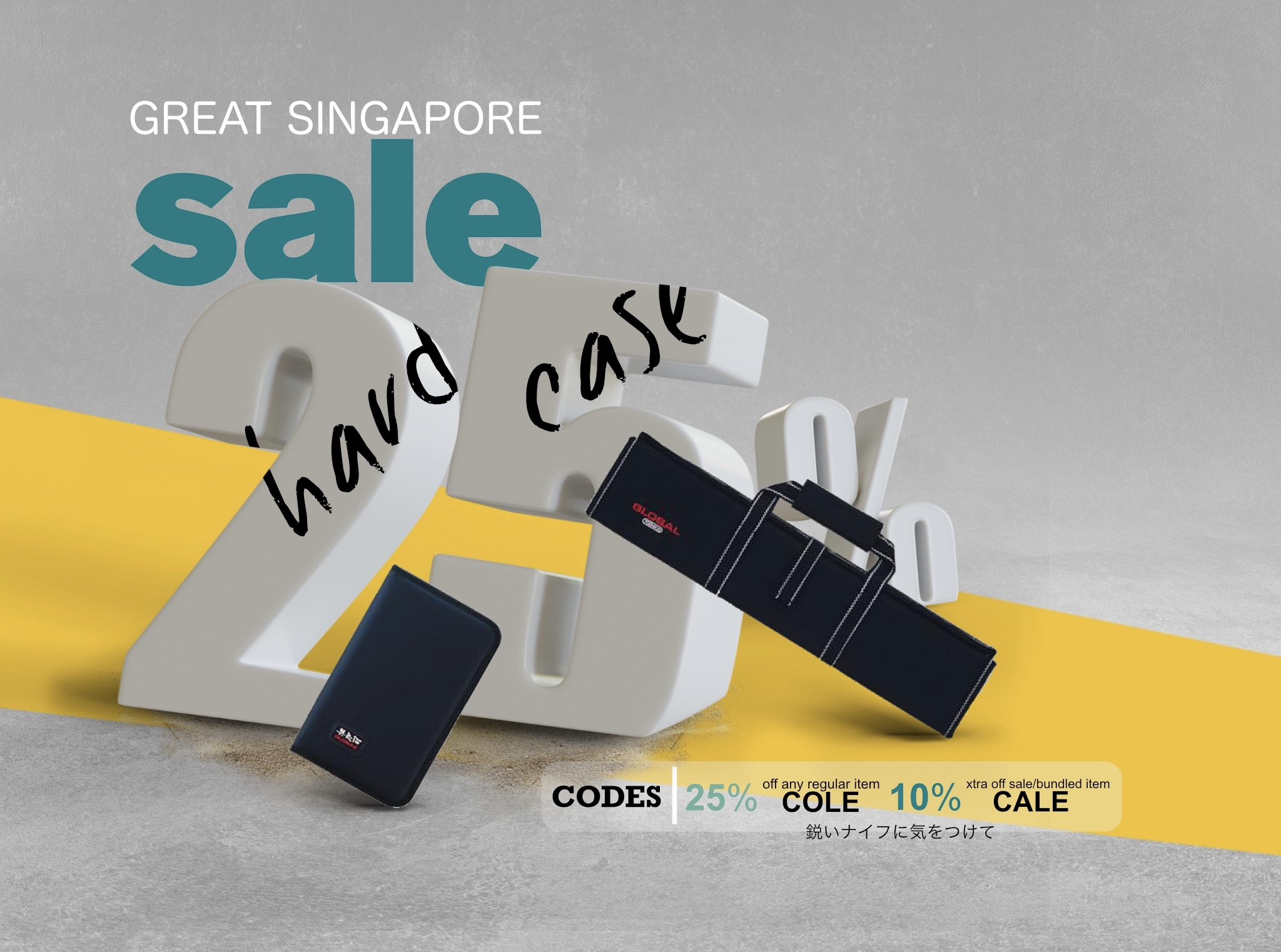 Great SG Global Knives Singapore Hard Case